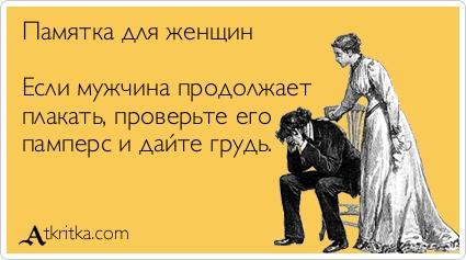 http://atkritka.com/upload/iblock/1e9/atkritka_1436288668_74.jpg