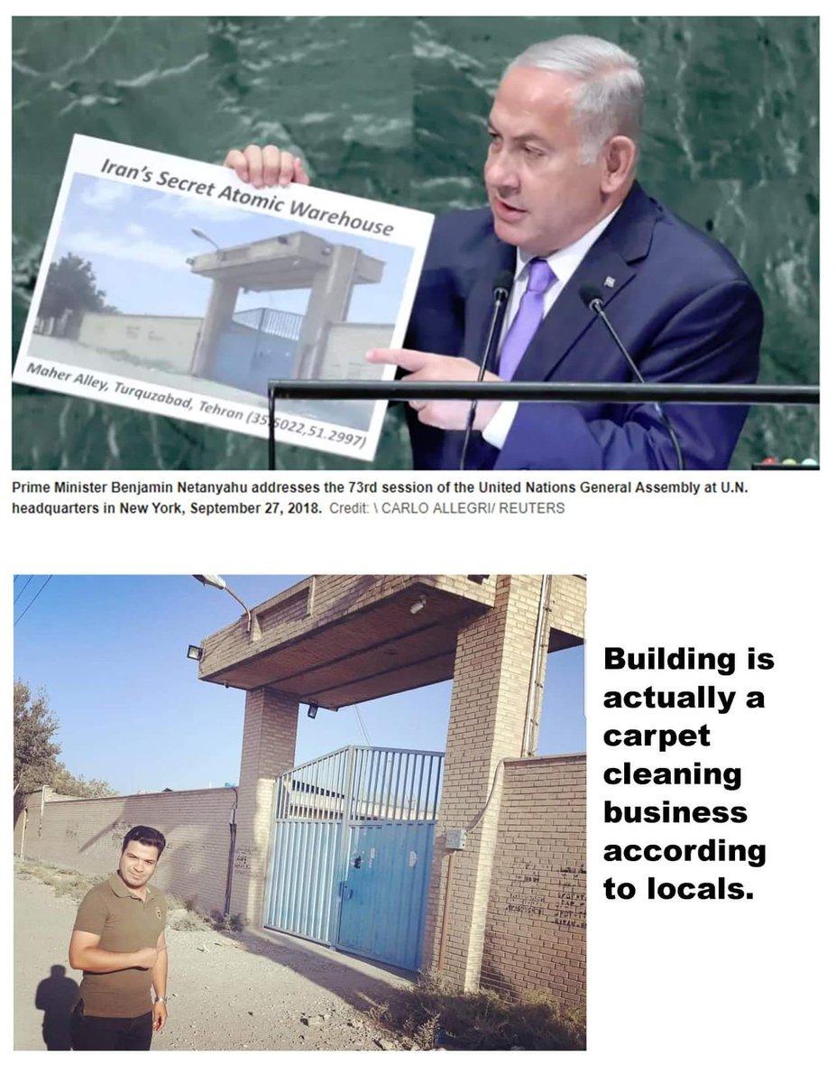 Ядерные ковры Туркузабада