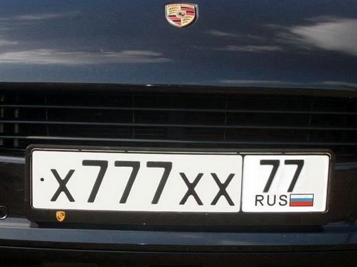 красивые номера на авто в нальчике всегда хватит