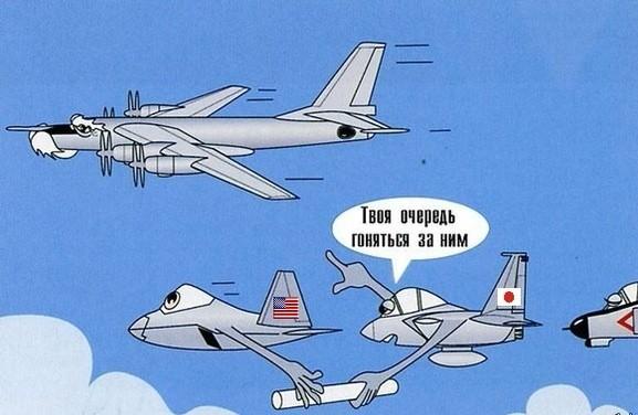 СМИ: Истребители США дважды за день вылетали на перехват российских самолетов