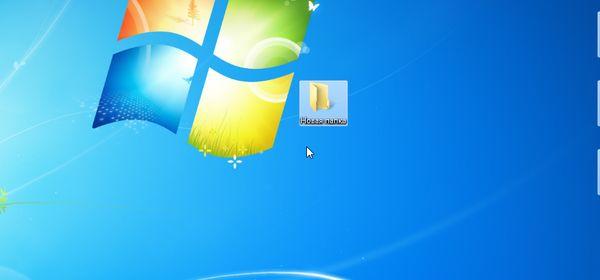 как сделать прозрачную папку windows 7