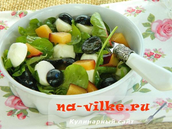 Салат из винограда и слив с моцареллой