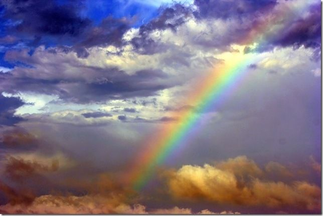 Радуга - Божественный Путь