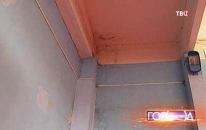 Здание школы в Лесном городе разваливается на глазах