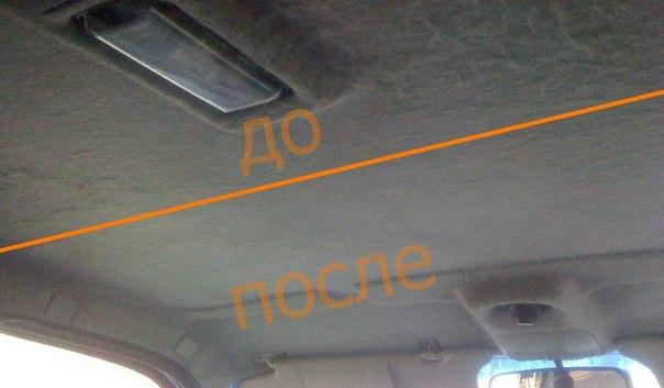 Чистка обшивки потолка автомобиля своими руками