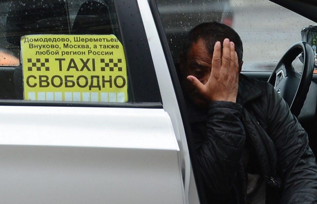 Аэропорты против «бомбил»: поездки на такси в России скоро станут роскошью