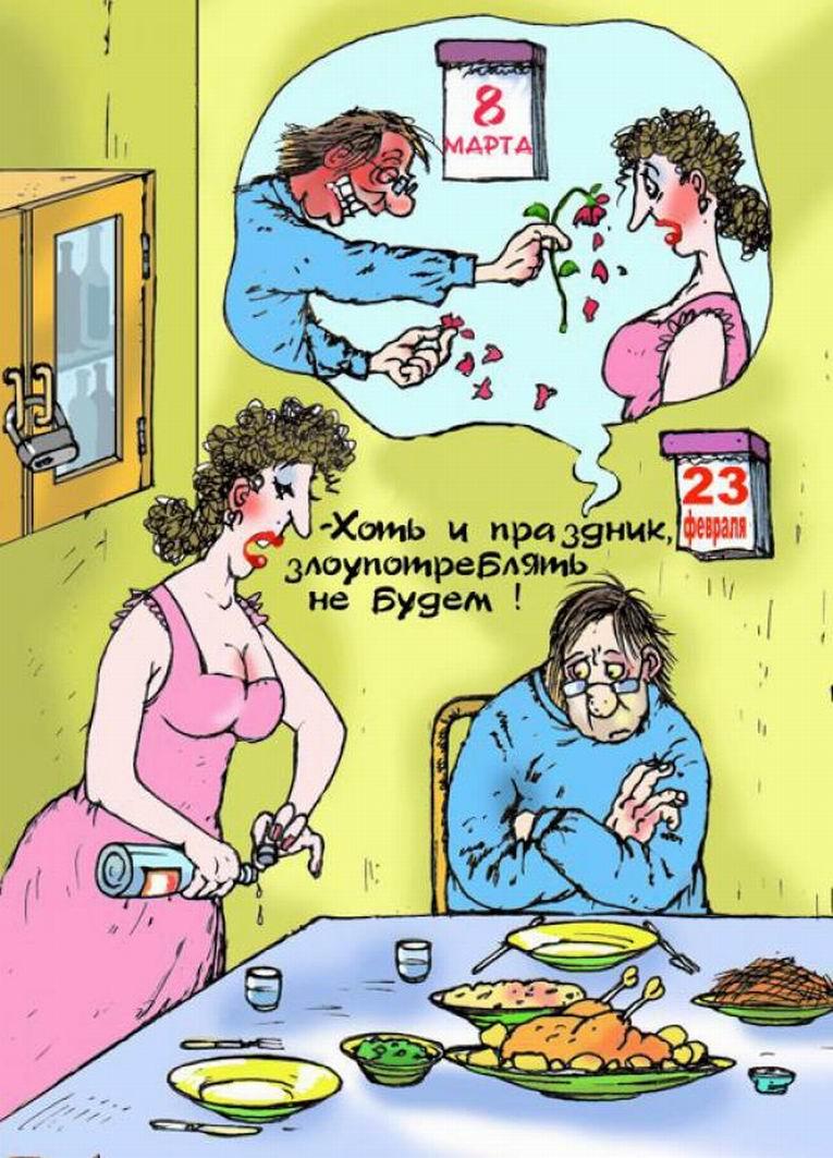 карикатуры на женщин картинка 10