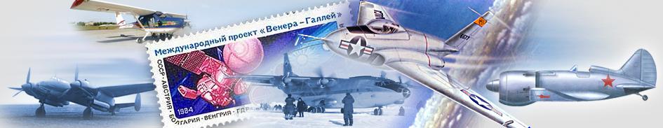 Этот день в авиации. 15 декабря