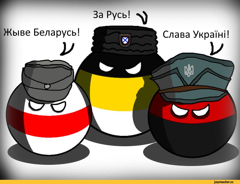 Мысли вслух бандеровца наблюдающего за РФ изнутри