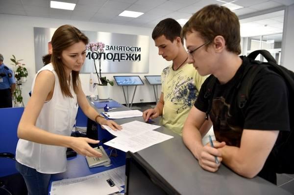 Российская молодёжь не заинтересована в пенсии
