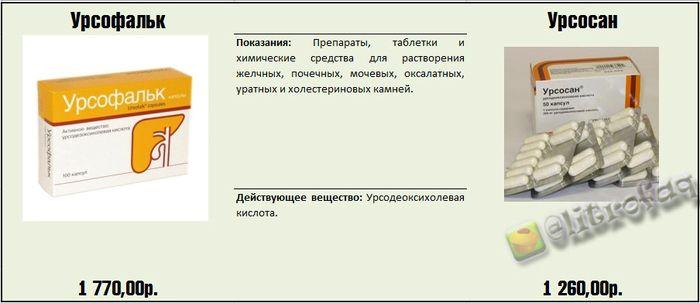 apteka_23
