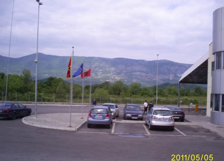 Албания – страна за семью печатями