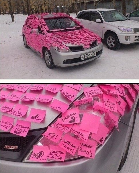Подарок мужу в машину на день рождения идеи 35