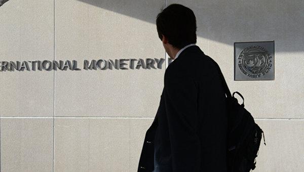МВФ заявил, что миру грозит …