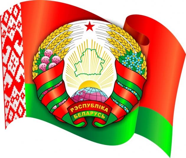 94 факта о Беларуси глазами Россиянина