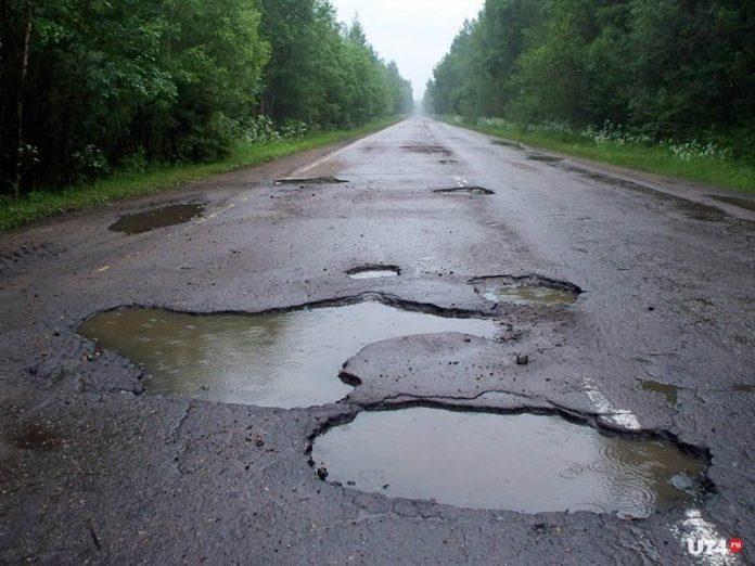 Иногда наши плохие дороги ис…
