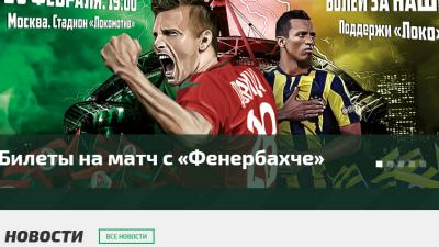 УЕФА оштрафовала Тарасова за…