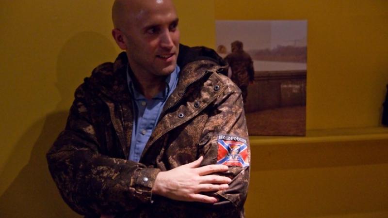«Debil, bezsovestny, pozor!» - Грэм Филлипс разогнал шабаш украинских наци на могиле Бандеры