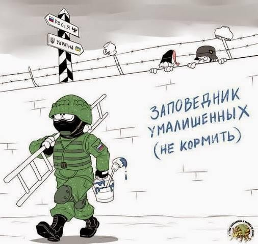 Судьба украинцев после введения виз с Россией будет печальной