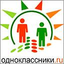 Компьютер кому за 50. Регистрация в Одноклассниках! Как зарегистрироваться в Одноклассниках?