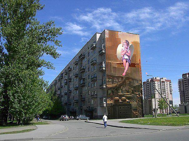В Омске творится волшебство.