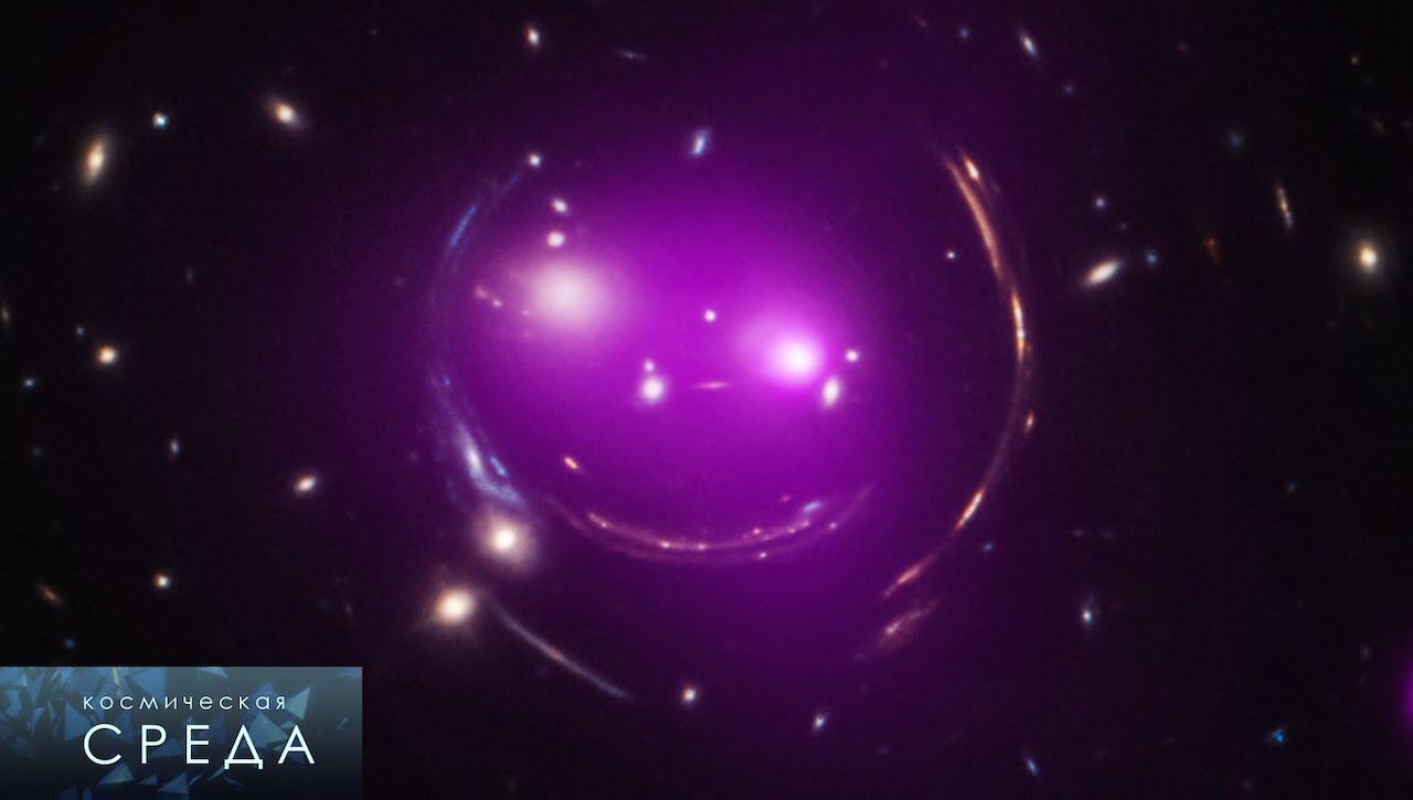 Космическая среда № 194 от 30 мая 2018