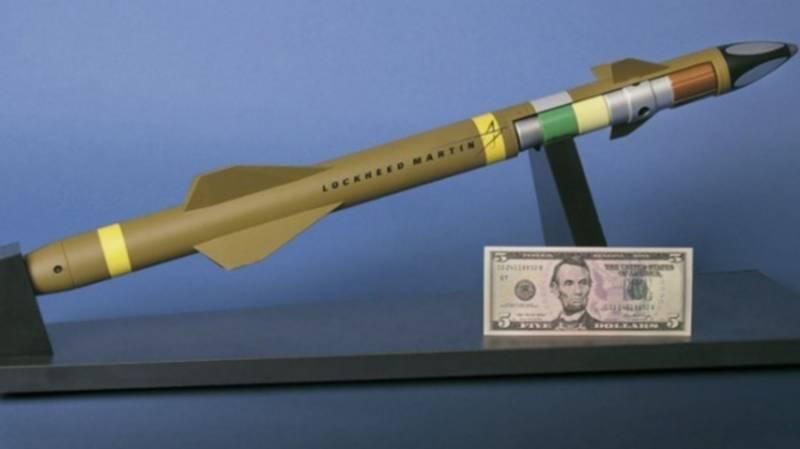 Американский ответ «Панцирю-С1». Перехватчик MHTK: противоракетный боец с волчьей хваткой