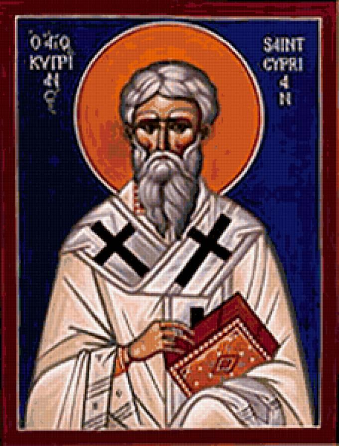 Сколько раз читать молитву киприану