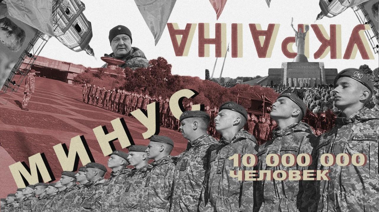 Итоги госпереворота на Украи…