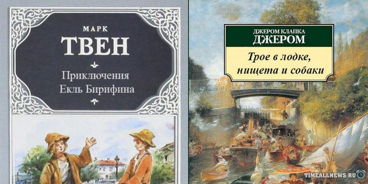 30 книг, которые люди пытали…