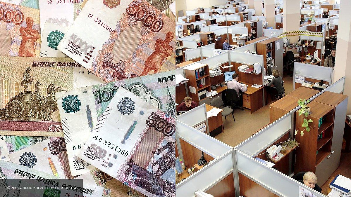 Среднемесячная заплата в Московской области выросла почти на 8%