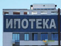 Выживет ли рынок недвижимости Москвы без госпрограммы льготной ипотеки