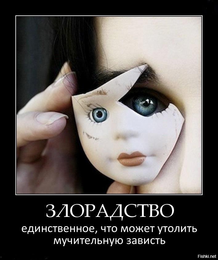 Мнение психолога. По-моему о…