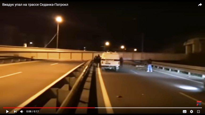 Водителю грузовика, «сломавшему» виадук во Владивостоке, грозит огромный штраф
