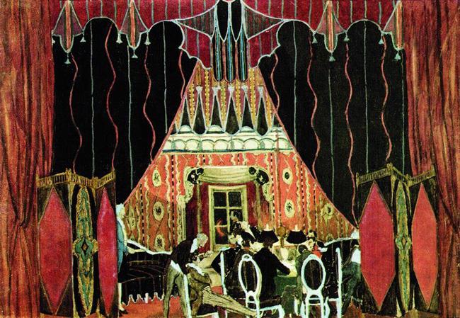 А. Я. Головин. Страшная игральная. Эскиз декораций к драме М. Ю. Лермонтова «Маскарад». 1917