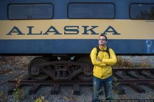 Семь оснований, чтобы отправиться в путешествие к далёкой Аляске