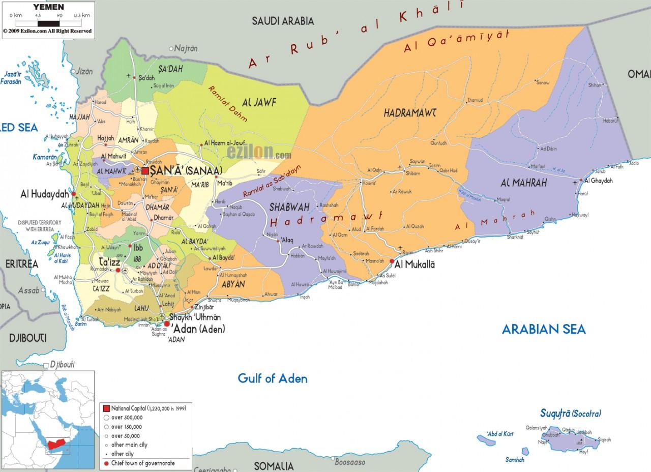 Йемен, обзор за неделю. Война и Мир