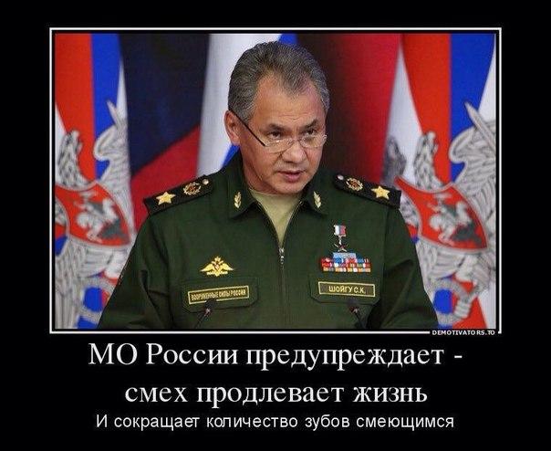 Армагеддец. Юлия Витязева