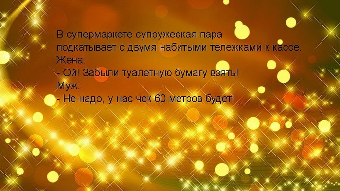 3416556_getImage_6 (700x393, 94Kb)