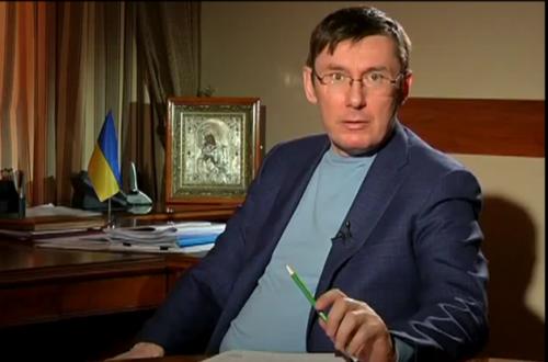 Луценко обещает, что Гиви, Моторола и Захарченко вместо участия в выборах предстанут перед судом