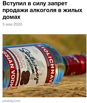Подошла к концу эпоха… Сергей Шнуров.