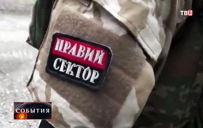 """ФСБ нашла в Крыму схроны """"Правого сектора"""" с оружием"""