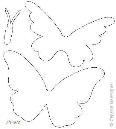 Шаблоны выкройки бабочек