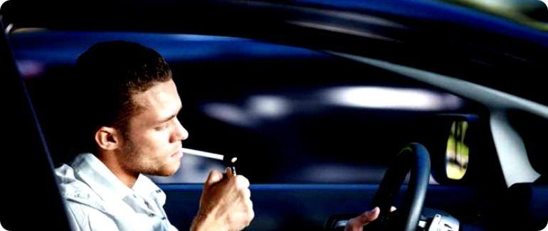 Сигаретный дым: избавляем автомобиль от неприятного запаха