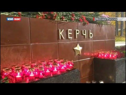 Жители Москвы несут цветы в память о жертвах трагедии в Керчи
