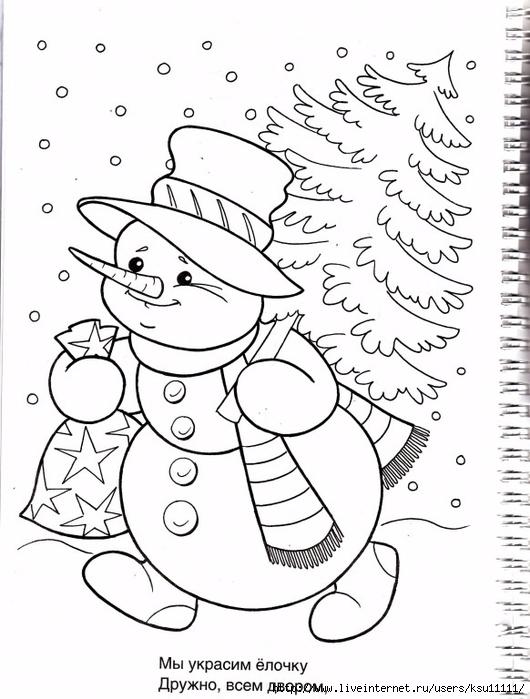Раскраски на новый год распечатать снеговики
