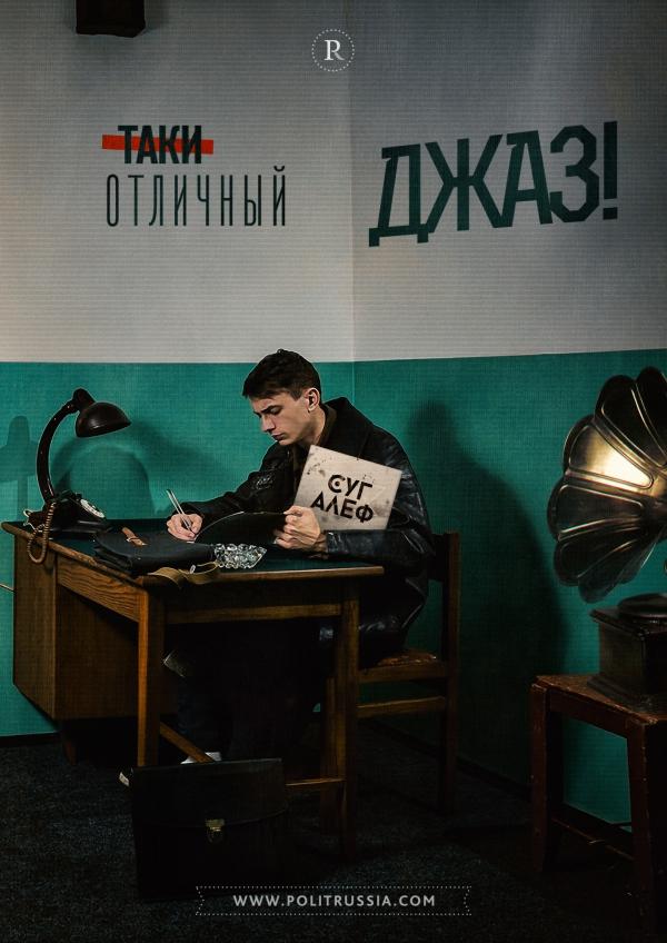 Как погибали кумиры советского джаза