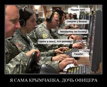Александр Роджерс про методику определения достоверности информации