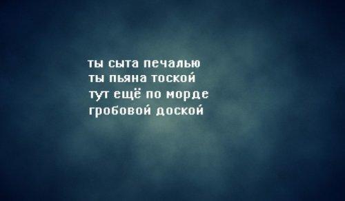 Депрессяшки (22 шт)