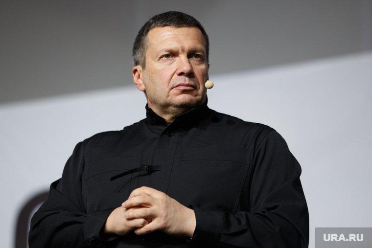Соловьев жестко оборвал либерального политика. «Кто довел страну, не имеет права рассуждать»